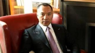 網絡爆料的富豪郭文貴被指偽造中國政府公文 - BBC News 中文