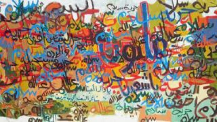 Graffiti with many slogans of Sudan's revolution - Khartoum, Sudan