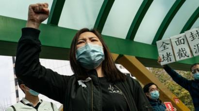 Coronavirus: Hong Kong hospital staff strike to demand closure of ...