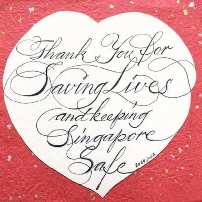 Coronavirus: The Valentine messages to medics in Singapore - BBC News