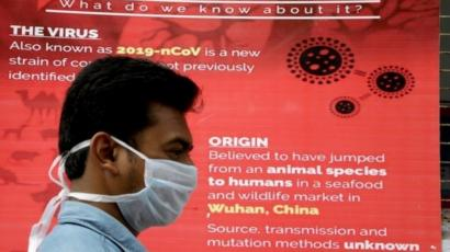Coronavirus: Second death confirmed in India - BBC News