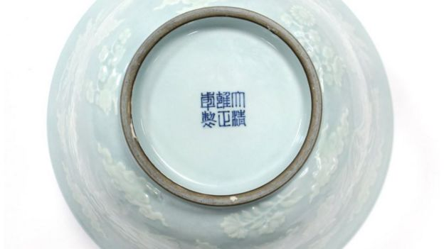 chinese porcelain bowl nearly