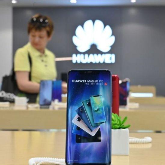Loja da Huawei