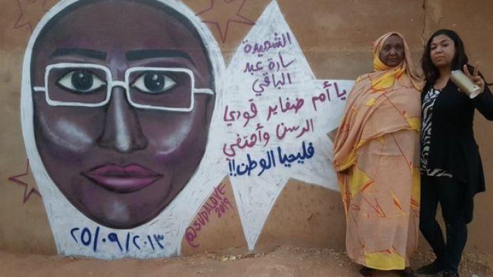 أصيل مع والدة سارة عبد الباقي