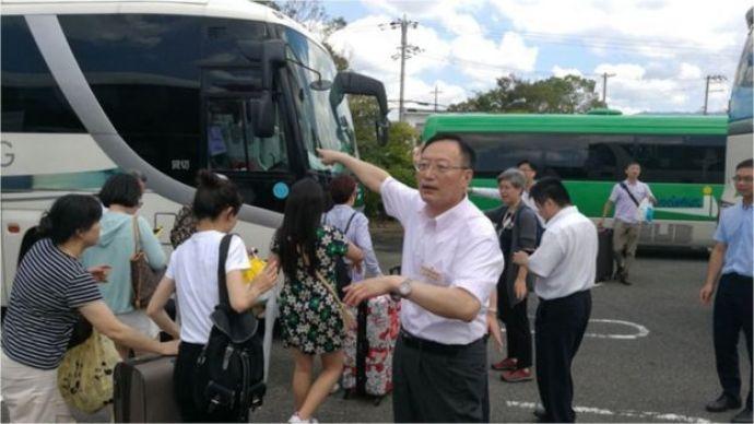 中國駐大阪總領館官網