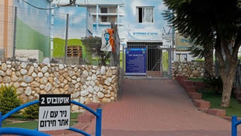 A school under closure in Sderot (12/11/18)