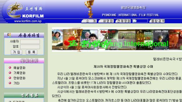 El sitio korfilm.com.kp ofrece recomendaciones de películas