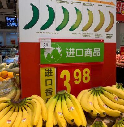 Bananos en china