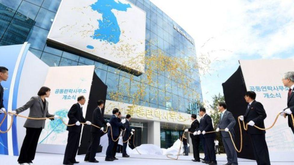 Les participants assistent à une cérémonie d'ouverture du bureau de liaison conjoint à Kaesong, en Corée du Nord, le 14 septembre 2018.