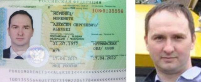 Alexei Morenets's passport and photo