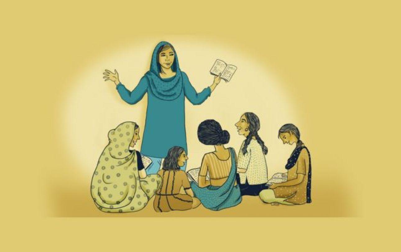 فتاة من الهند