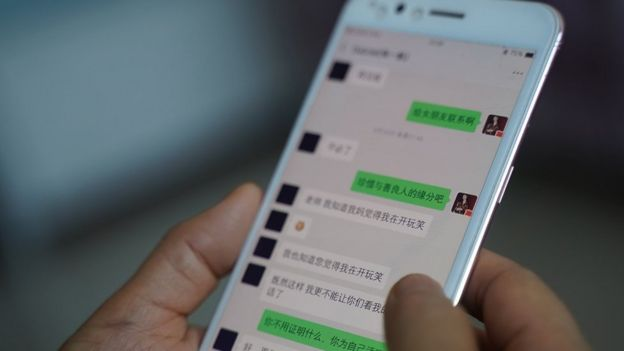 Smartphone chat messages