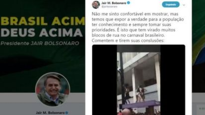 Reprodução de postagem de Bolsonaro de vídeo mostrando 'golden shower'