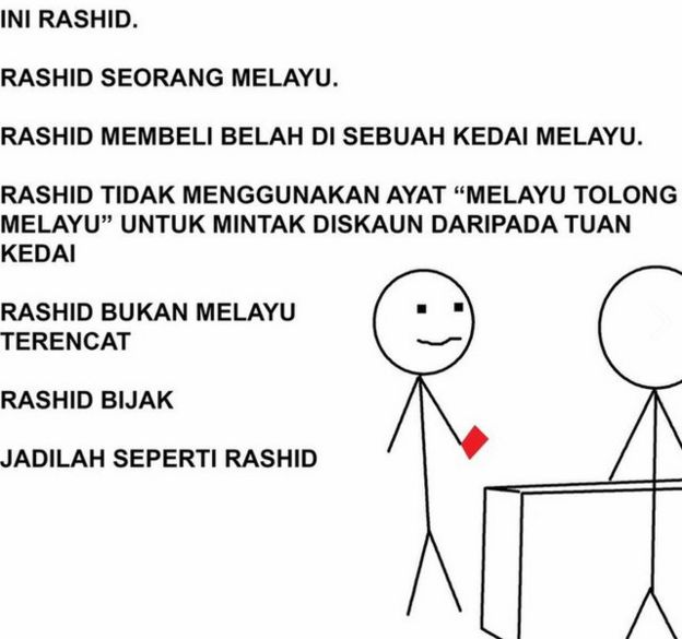 A stick figure called Rashid