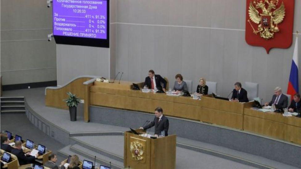 Duma vote on draft amendments to Russia's Law on Media