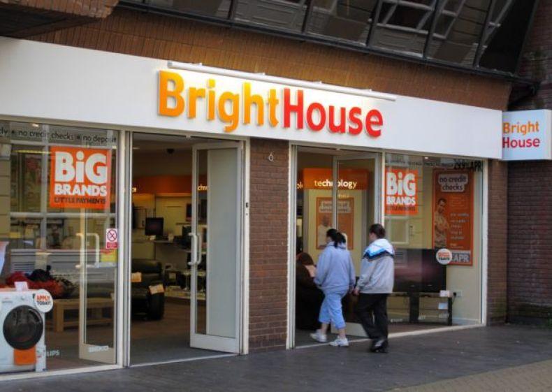 El patrimonio privado de la reina tenía una pequeña inversión en la cadena BrightHouse.