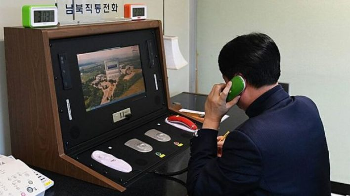 A South Korean official calls the North