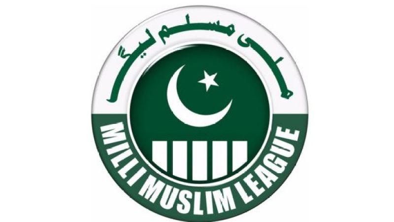 پاکستان، سیاسی جماعت