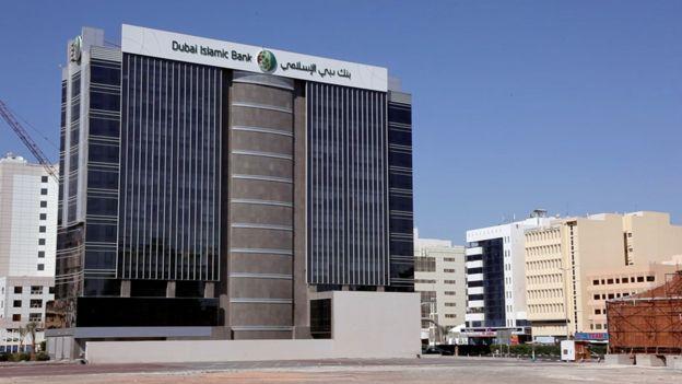 The Dubai Islamic Bank