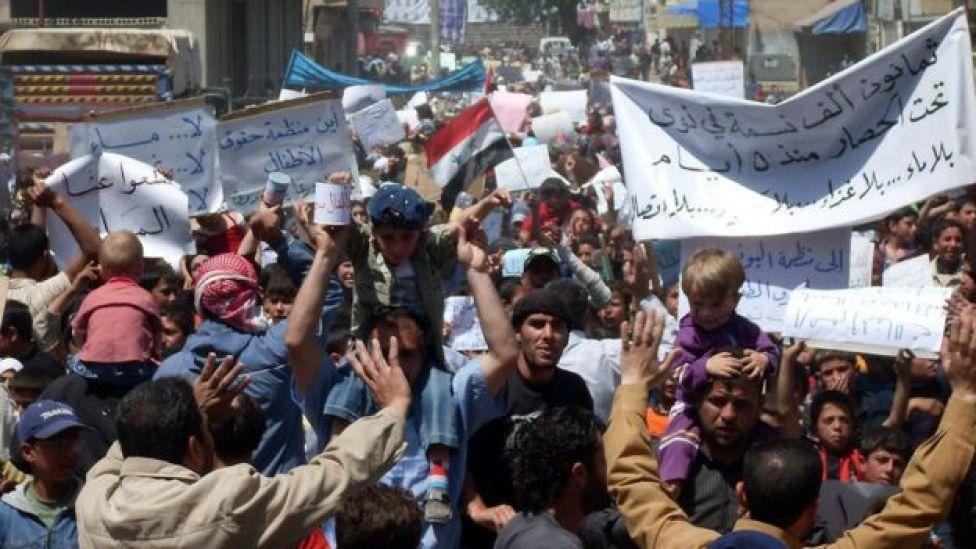 Suriye'de hükümet karşıtı gösteriler 2011 başlarında Deraa'da başladı.