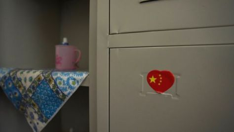 Lockers at a Xinjiang camp