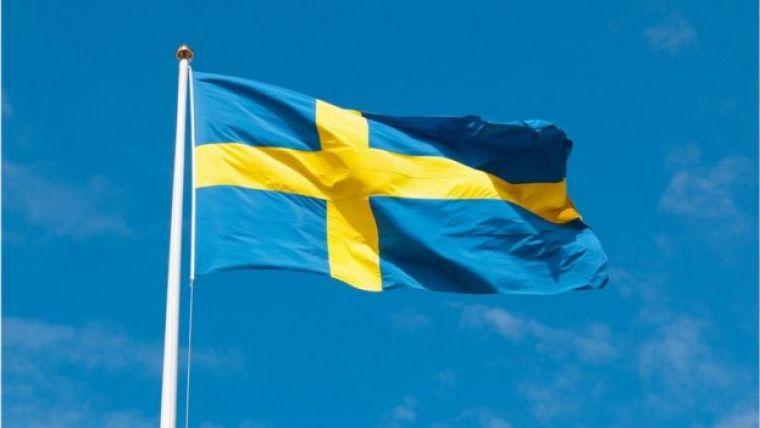 Bandeira da Suécia
