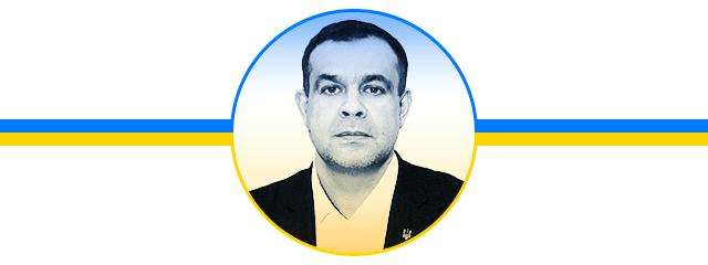 Рыгованов