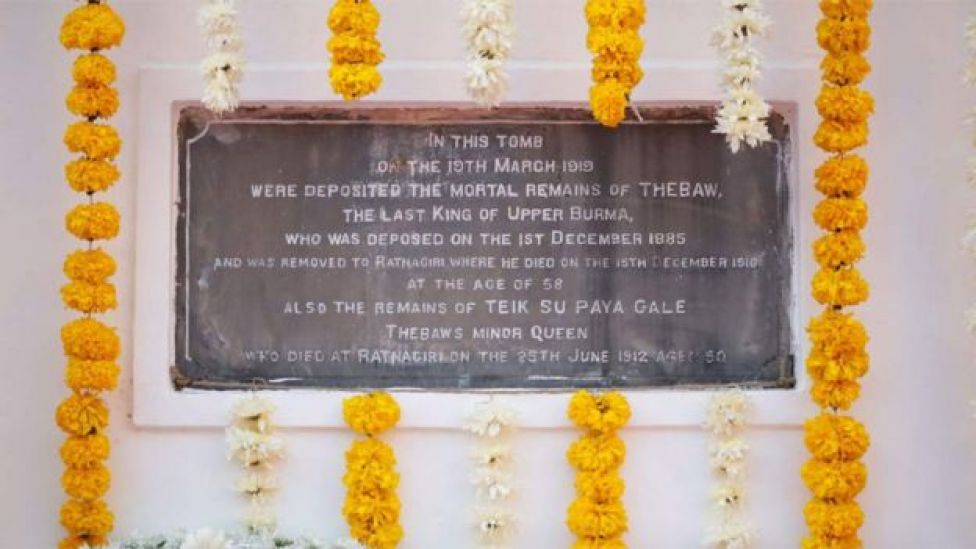 La tumba del rey Thibaw