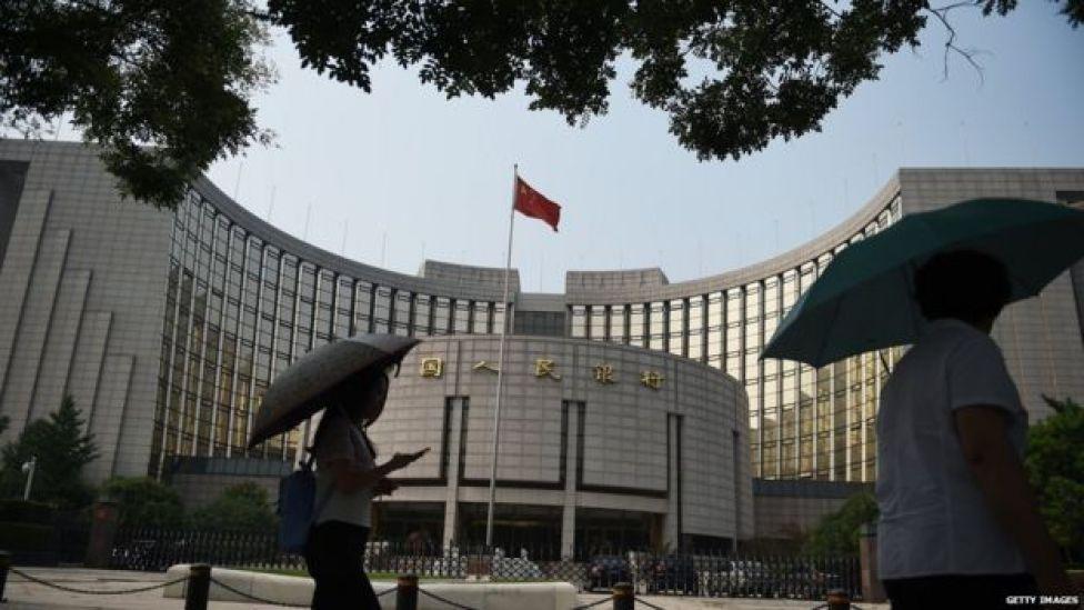 China's central bank