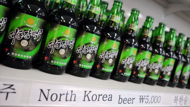 Cerveja coreana