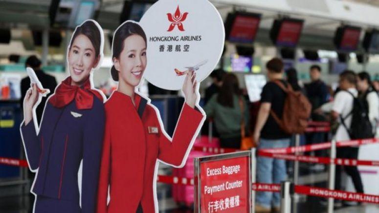 香港航空是香港其中一家主要航空公司。