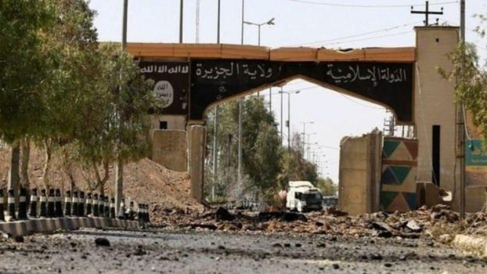 شعارات تنظيم الدولة في الرقة