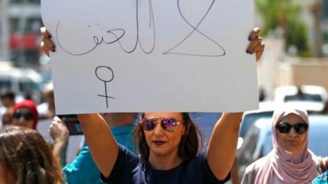 Protests in Ramallah following Israa Ghrayeb's death (02/09/19)
