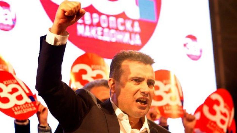 Primer ministro Zoran Zaev