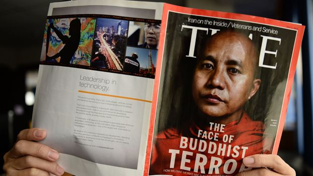Wirathu - Time cover