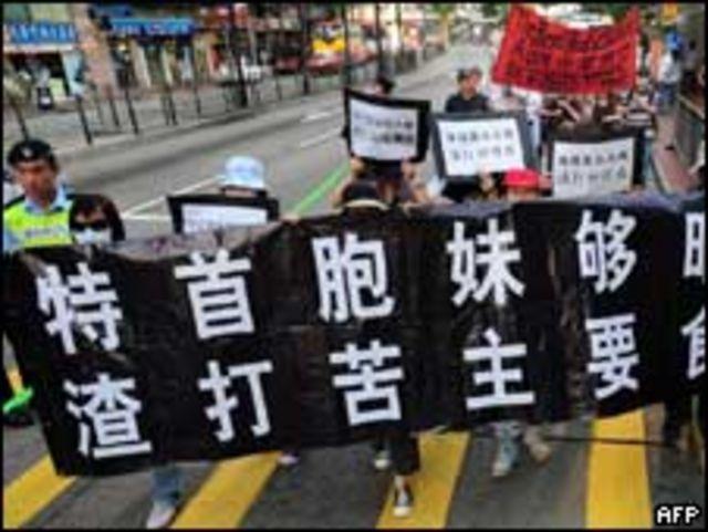 香港公布雷曼債券投資者賠償方案 - BBC News 中文
