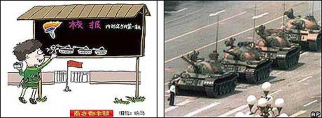 """圖片報道:""""紀念六四""""漫畫 - BBC News 中文"""
