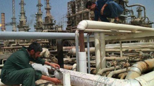الحقل الذي شحنت منه الشركة النفط يقع في جنوب العراق.