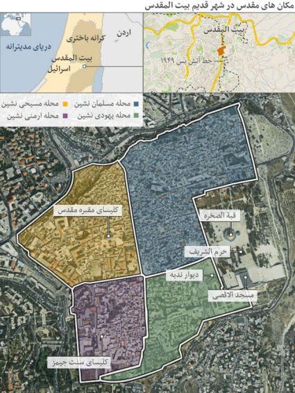 نقشه مکانهای مقدس در شهر قدیم بیتالمقدس