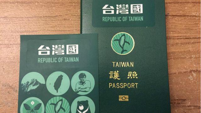 臺灣外交部預告修法「臺灣國護照貼紙」將違法 - BBC News 中文