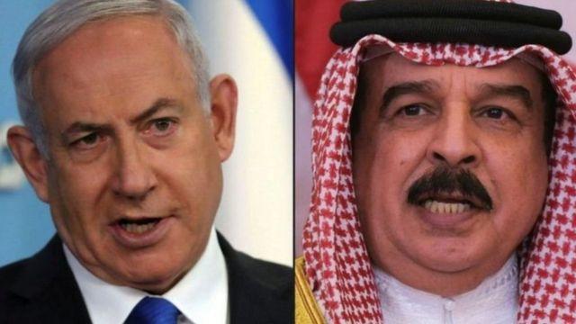 King of Bahrain and Netanyahu