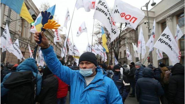 протест ФОП