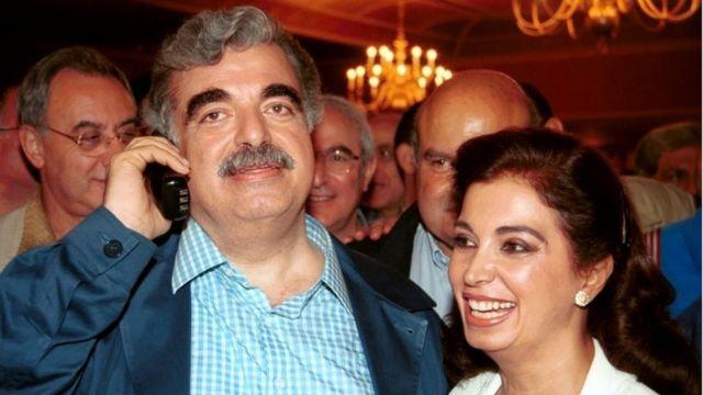 Rafik Hariri iyo Xaaskiisa, Nazek (Sept 2000)