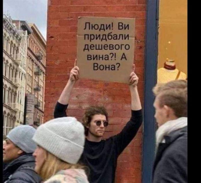 Facebook Юрій Колосовський