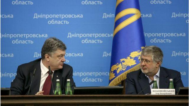 Петро Порошенко і Ігор Коломойський