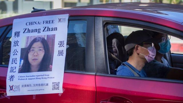 加利福尼亚的支持者呼吁当局释放张湛。