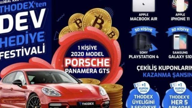 نظمت الشركة مسابقات يانصيب لتوزيع الهدايا بما في ذلك سيارات ماركة بورش في حملات إعلانية