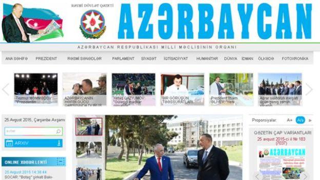 Government newspaper website