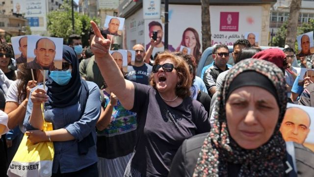 Protesters chanted slogans