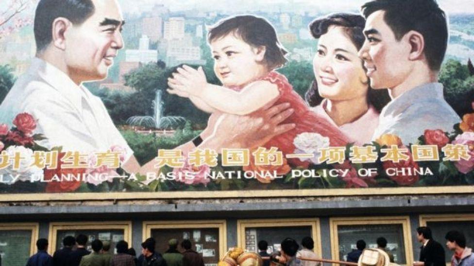 中国的计划生育标语